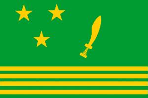 Gurkhaland